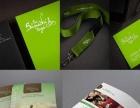 上海LOGO设计品牌商标标识标志样本海报名片