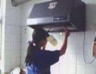 平谷保洁、擦玻璃、清洗厨房、家庭保洁、沙发清洗