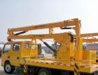 肇庆东风14米16米高空作业车厂家直销现货供应