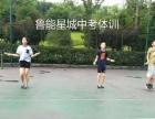 重庆学中考体育找东舟体育主城各区都有点