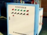 淄博电蒸汽锅炉生产厂家供应电蒸汽锅炉 免检电锅炉 采暖炉
