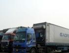 昆明物流公司承接云南到全国各地蔬菜、洋葱、西瓜运输