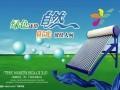 南昌辉皇太阳能维修服务中心 官方站点- 欢迎访问