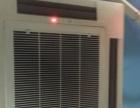 5台吸顶机空调