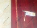 长春老式红木家具维修 翻新 改色 补漆 补伤