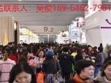 廣州春季美博會-2021年廣州3月份美博會時間表