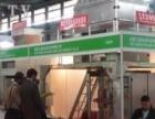 三门峡展览展示服务 展台设计 展台搭建 3D效果图