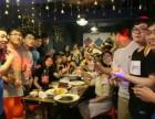 长沙老同学聚会春节家庭聚会的高档场所哪里有
