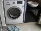 北京區域小天鵝洗衣機維修服務電話