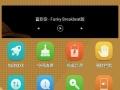 华为荣耀7手机64G全网通
