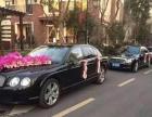 扬州来上专业婚车租赁服务