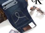 2014新款秋冬韩版男式牛仔裤 男大码直筒修身纯棉男士品牌牛仔裤