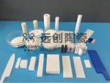 氧化锆陶瓷环好品牌低价格选择远创陶瓷陶瓷板