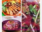 特色土耳其烤肉饭加盟店 加盟品牌轻松创业