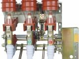 西安FKRN12-12D压气式负荷开关厂家