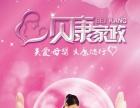 柳州催乳师服务胀奶堵奶奶少中医点穴疏通经络手法