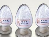 长期供应 氧化镥 稀土氧化物 赣州 稀土 高品质