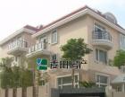 办公(东芳山庄)8室 (别墅)带车库花园 使用面积大,作会所