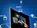 本人承接网站建设与管理信息系统开发。