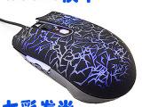 沃卒M2有线游戏鼠标批发 2013新款地狱狂蛇会变色的高端游戏鼠