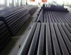 批发优质管材、钢丝网骨架塑料【聚乙烯】复合管、管件