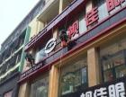 外墙清洗、广告招牌清洗——怀化博鑫保洁