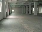 茶光路一楼5.5高厂房仓库招租分租