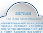 云控群控-一款强大的营销助手