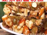 福喜居新疆切糕玛仁糖 红枣杏仁腰果核桃批发  5斤/箱