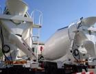 转让 搅拌运输车出售国五15方联合卡车搅拌车