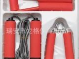 家庭健身套装,健身套装礼品(哑铃、跳绳、拉力器、握力器)