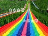 彩虹滑道免场地规划费用 彩虹滑道批发 彩虹滑道定制