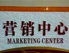 酒店亚克力浮雕标识牌 门牌 科室牌
