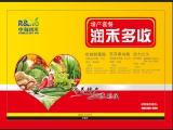 小麦花生增产增质套餐润禾多收作物营养高产套餐
