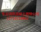 宁河专业家庭别墅搭建阁楼制作阳台露台施工专业质量有保证的公司