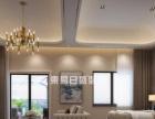 镇江吾悦广场四层联排港式设计 打造现代舒适环保家装