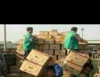 小型搬家货运60元起 、货运,人工装卸、搬运,24小时服