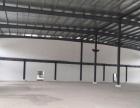 《利晟创谷钢构厂房预售》1500起,配套设施齐全