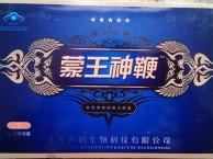 蒙王神鞭胶囊厂家批发销售价是多少(生产地址 生产厂家)