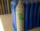 青岛盛源气体有限公司