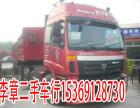 出售各种品牌系列二手货车