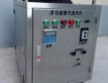 建筑工地工程洗车机-维护简单安全可靠