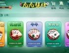 泰山风景区山东泰安手机棋牌游戏开发文化娱乐新软一直很专业