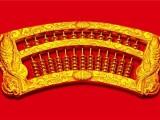 廣州哪里回收黃金,黃金回收價格
