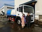 哈尔滨12吨水灌车多少钱一辆
