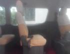 11座丰田海狮商务车对外出租