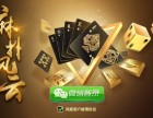 手机棋牌游戏开发定制地方3D麻将源码房卡模式买断上架