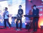 广州爵士乐队/流行乐队演出表演 承接各种风格的乐队演出