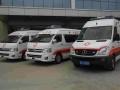 佛山,广州,深圳,东莞,救护车出租,长途转院