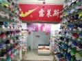 东营区 胶州路众城商场 服饰鞋包鞋店 商业街卖场